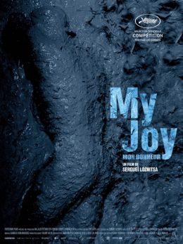 """Постер к фильму """"Счастье мое"""" (2010)"""