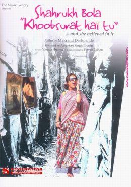 "Постер к фильму ""Шахрукх сказал ""Ты красивая"""" /Shahrukh Bola 'Khoobsurat Hai Tu'... And She Believed in It/ (2010)"