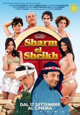"Постер к фильму ""Шарм-Эль-Шейх"" /Sharm El Sheik - Un'estate indimenticabile/ (2010)"