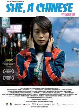"Постер к фильму ""Она, китаянка"" /She, a Chinese/ (2009)"