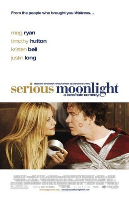 """Постер к фильму """"Это развод!"""" /Serious Moonlight/ (2009)"""