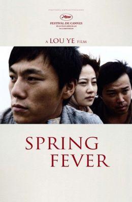 "Постер к фильму ""Весенняя лихорадка"" /Chun feng chen zui de ye wan/ (2009)"