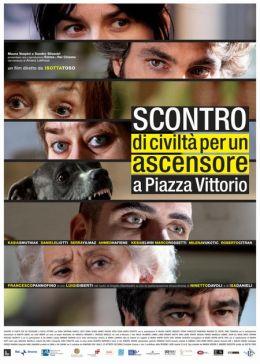 "Постер к фильму ""Столкновение цивилизаций в лифте на площади Витторио"" /Scontro di civilta per un ascensore a Piazza Vittorio/ (2010)"