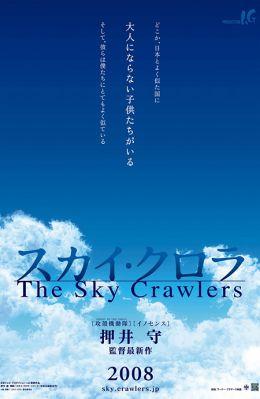 """Постер к фильму """"Sky Crawlers"""" /Sukai kurora/ (2008)"""