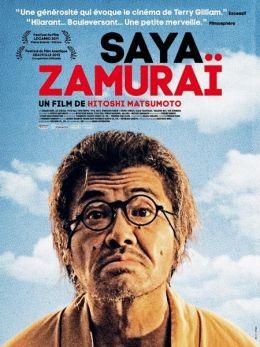 """Постер к фильму """"Безоружный самурай"""" /Saya-zamurai/ (2010)"""
