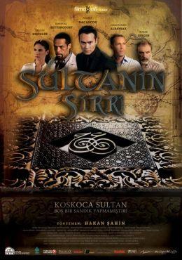 "Постер к фильму ""Тайна султана"" /Sultanin Sirri/ (2010)"