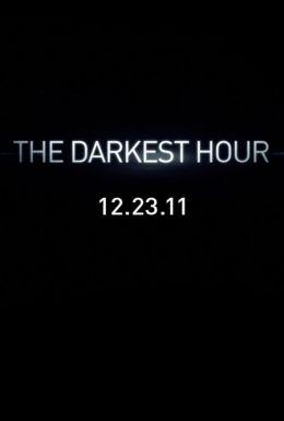 "Постер к фильму ""Фантом"" /The Darkest Hour/ (2011)"