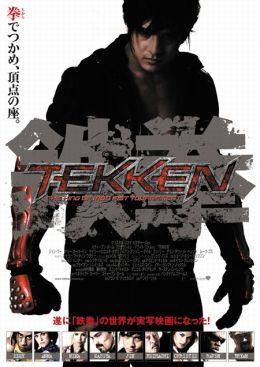 """Постер к фильму """"Теккен"""" /Tekken/ (2010)"""