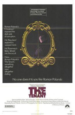 """Постер к фильму """"Жилец"""" /The Tenant/ (1976)"""