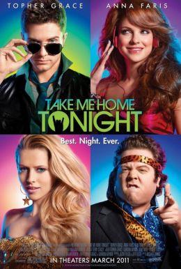 """Постер к фильму """"Отвези меня домой"""" /Take Me Home Tonight/ (2011)"""