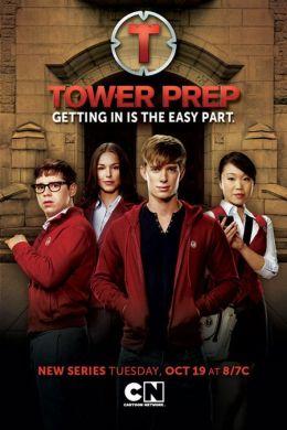 """Постер к фильму """"Башня Познания"""" /Tower Prep/ (2010)"""