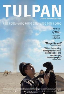 """Постер к фильму """"Тюльпан"""" (2008)"""