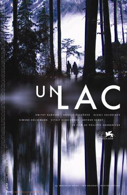 "Постер к фильму ""Озеро"" /Un lac/ (2008)"