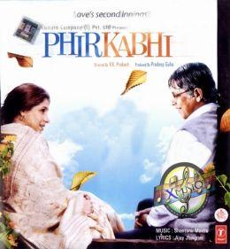 """Постер к фильму """"Вечная любовь"""" /Phir Kabhi/ (2008)"""