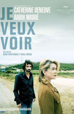 """Постер к фильму """"Я хочу видеть"""" /Je veux voir/ (2008)"""