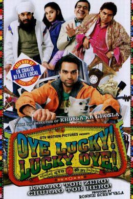 """Постер к фильму """"Везунчик Лаки"""" /Oye Lucky! Lucky Oye!/ (2008)"""