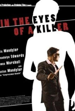 """Постер к фильму """"В глазах убийцы"""" /In the Eyes of a Killer/ (2009)"""