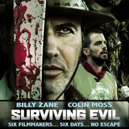 """Постер к фильму """"Выжившее зло"""" /Surviving Evil/ (2009)"""