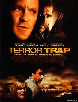 """Постер к фильму """"Вы все сдохнете!"""" /Terror Trap/ (2010)"""
