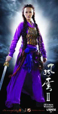 """Постер к фильму """"Властелины стихий 2"""" /Fung wan II/ (2009)"""