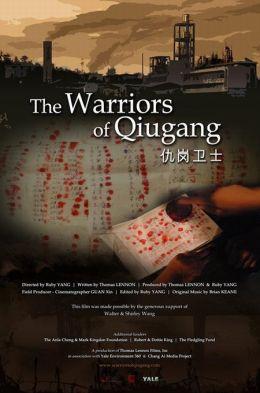 """Постер к фильму """"Воины Чигана"""" /The Warriors of Qiugang/ (2010)"""