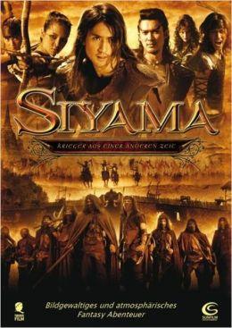 "Постер к фильму ""Воины Сиама"" /Siyama/ (2008)"