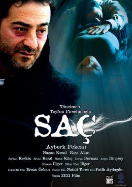 """Постер к фильму """"Волосы"""" /Sac/ (2010)"""