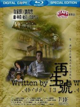 """Постер к фильму """"Воскрешение"""" /Joi sun ho/ (2009)"""