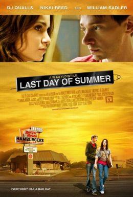 """Постер к фильму """"В плену"""" /Last Day of Summer/ (2009)"""
