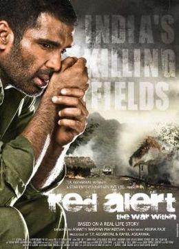 """Постер к фильму """"В плену у наксалитов"""" /Red Alert: The War Within/ (2009)"""