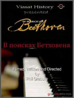 """Постер к фильму """"В поисках Бетховена"""" /In Search of Beethoven/ (2009)"""