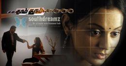 """Постер к фильму """"В поисках правды"""" /Dhaam Dhoom/ (2008)"""