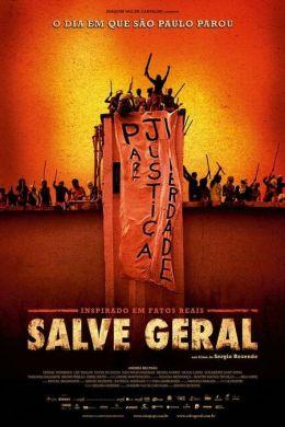 """Постер к фильму """"Время страха"""" /Salve Geral/ (2009)"""