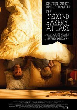 """Постер к фильму """"Второе нападение пекарни"""" /The Second Bakery Attack/ (2010)"""
