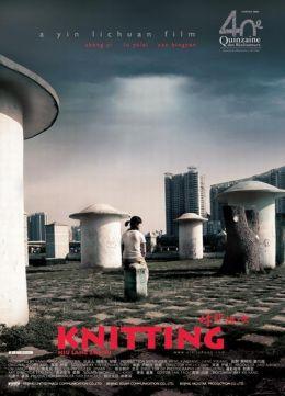 """Постер к фильму """"Вязание"""" /Niu lang zhi nu/ (2008)"""