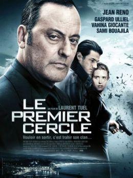 "Постер к фильму ""Замкнутый круг"" /Le premier cercle/ (2009)"