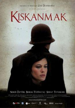 """Постер к фильму """"Зависть"""" /Kiskanmak/ (2009)"""
