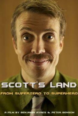 Земля Скотта