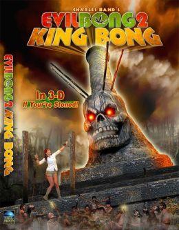 """Постер к фильму """"Зло Бонге 2: Король Бонг"""" /Evil Bong II: King Bong/ (2009)"""
