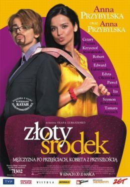 """Постер к фильму """"Золотая середина"""" /Zloty srodek/ (2009)"""
