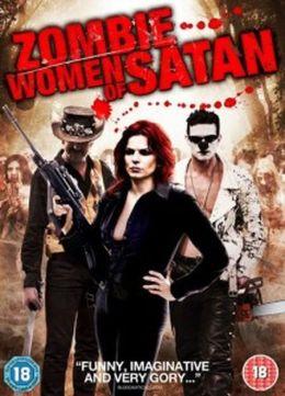 """Постер к фильму """"Зомби-женщины Сатаны"""" /Zombie Women of Satan/ (2009)"""