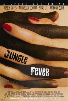 """Постер к фильму """"Лихорадка джунглей"""" /Jungle Fever/ (1991)"""