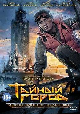 Maschor Film
