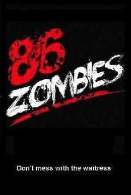 Кадры из фильма видео зомби игры смотреть