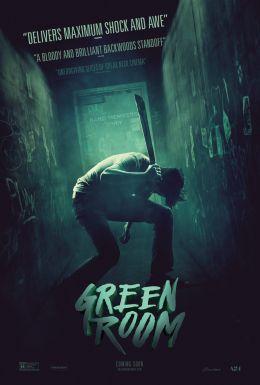 "Постер к фильму ""Зеленая комната"" /Green Room/ (2015)"