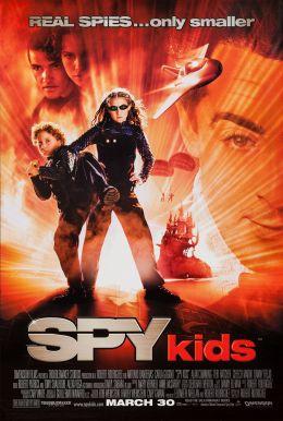 """Постер к фильму """"Дети шпионов"""" /Spy Kids/ (2001)"""