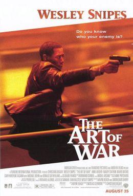 """Постер к фильму """"Искусство войны"""" /The Art of War/ (2000)"""