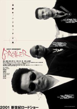 """Постер к фильму """"Брат якудзы"""" /Brother/ (2000)"""