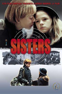 """Постер к фильму """"Сестры"""" (2001)"""