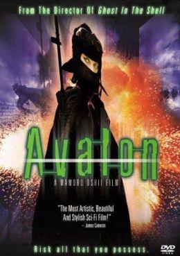 "Постер к фильму ""Авалон"" /Avalon/ (2001)"